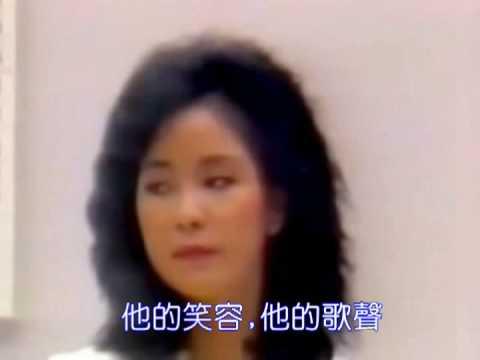 鄧麗君/九月的故事