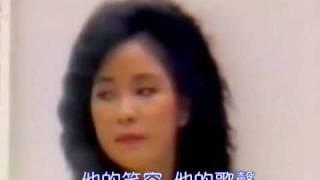 Download lagu 鄧麗君/九月的故事