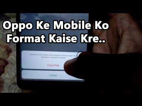 Oppo RealMe Mobile Kaise Format Kre, Hard Reset Oppo Mobiles - Видео
