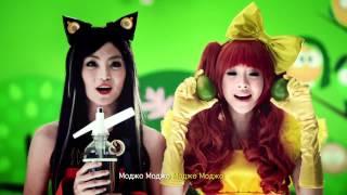 Моджо. Японская реклама на Украинском ТВ