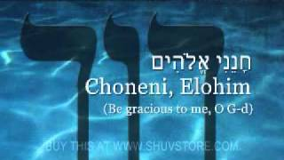 Choneni Elohim, from Psalm 51 (Be Gracious to me O G-d)