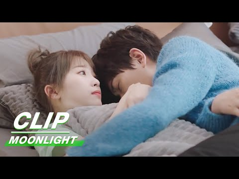 Clip: Esther Yu & Ryan Ding Should Sleep Together!!! | Moonlight EP11 | 月光变奏曲 | iQiyi