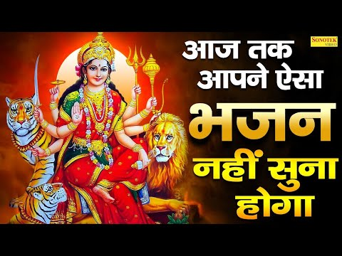 शुक्रवार भक्ति : वैष्णो गाथा   वैष्णो गाथा 2020   वैष्णो गाथा हिंदी   Mata Ke bhajan   Mata Bhajan  
