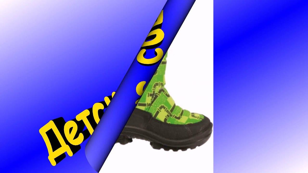 В нашем интернет магазине вы можете купить обувь с хорошими скидками, быстро и с комфортом!. На нашем сайте alfavit-online. Ru вас ждет огромный выбор недорогой и качественной обуви. У нас есть товары, которые удовлетворят вкусы любых покупателей!. В нашем магазине представлены: