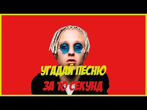 ханна монтана клипы на русском