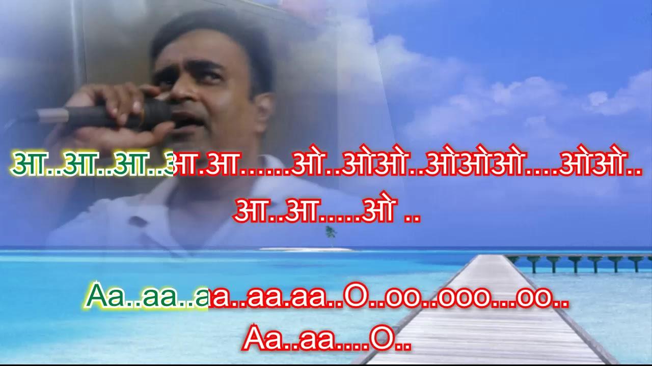 Baali umar ne mera haal Vo kiya karaoke only for male singers by Rajesh  Gupta
