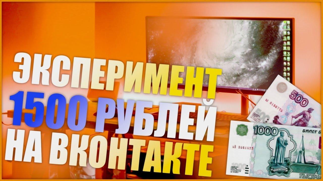 Итоги розыгрыша Призы за репост в официальной группе PNB в ВК 15.02.2020