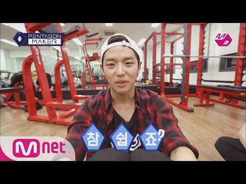 [M2 PENTAGON MAKER] HONG SEOK's Fitness Class [EP3 Individual Round: Teamwork] 160517