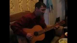 песня под гитару!слушать до конца!(клёвая песня!, 2014-03-29T10:48:59.000Z)