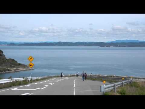 Seto Inland Sea [near] @ the Teshima Museum
