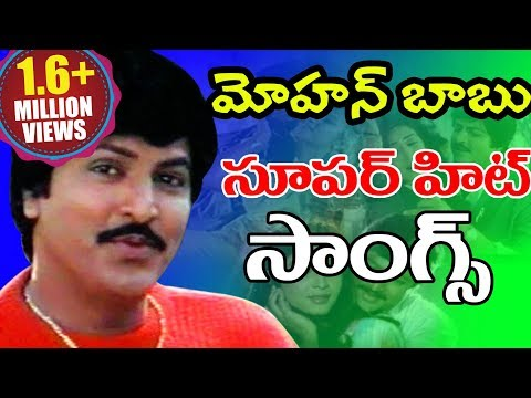 Mohan Babu Golden Hit Songs - Video Songs Jukebox - Volga Video