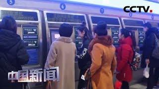 [中国新闻] 12306网站今天开始发售腊月二十七车票   CCTV中文国际