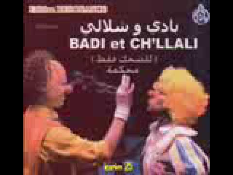 badi et chlali 2013 mp3