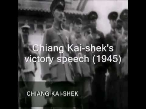 Chiang Kai-shek's victory speech in 1945
