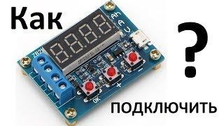 zB2L3 Измеритель тестер ёмкости аккумуляторов