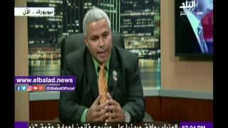 عمدة مدينة واشنطن «المصري» : التعليم والصحة وفرص العمل أبرز مطالب الناخب الأمريكي .. فيديو
