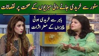 Harmful Diseases Occur Due To Stored Fruits? | Good Morning Pakistan Show | Neo Pakistan