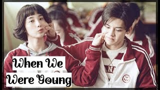 👫💚Когда мы были молоды💕When We Were Young💋Anyone But You😘