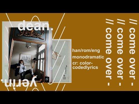 DEAN (딘) - 넘어와 (Come Over) (feat. Baek Yerin) (Han|Rom|Eng Lyrics)