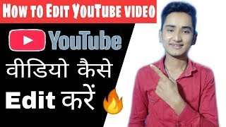 How to Edit YouTube Video on Android phone//best video editor app//mobile se video kaise edit Kare