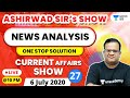 10 PM- Current Affairs Show | News Analysis With Ashirwad Sir | 6 July 2020 | Current Affairs Today
