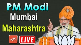 Modi LIVE: PM Modi addresses Public Meeting at Mumbai, Maharashtra | BJP | CM Fadnavis