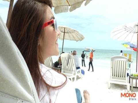 Trip : เกาะเสม็ด (Ko Samet) กับ กิ๊ก & มีน Miss Gossip Girls