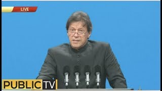 PM Imran Khan complete speech at Belt and Road Forum ceremony Beijing, China