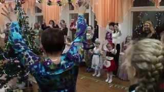 Новогодний утренник 2015. Танец с родителями.
