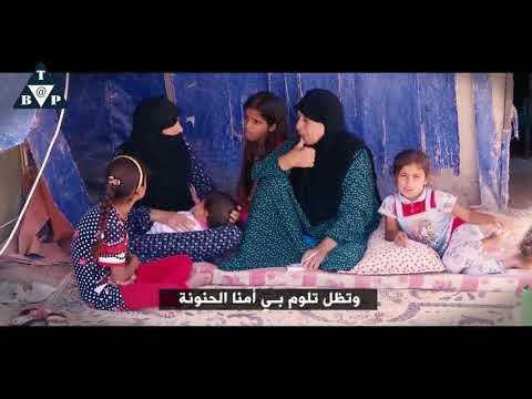 قصيدة الآب - عادل محسن انتاج بغداد بوست - baghdad post اخبار العراق اخبار العراق