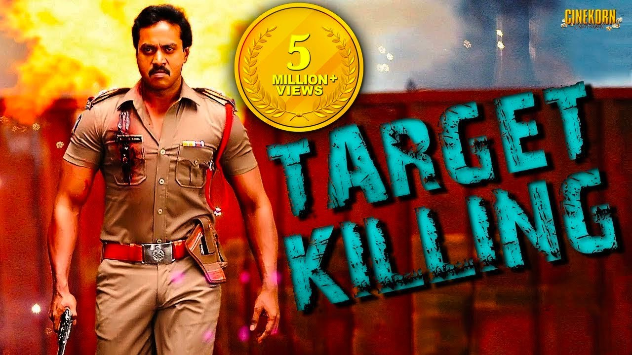 Target Killing (2019) | New Released Hindi Dubbed Full Movie | Sunil | Nikki Galrani | Blockbuster
