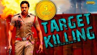 Target Killing (2019) | New Released Hindi Dubbed Full Movie | Sunil | Nikki Galrani | Blockbuster