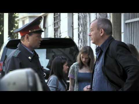 Личная жизнь следователя савельева 4 серия
