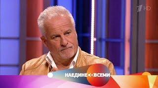 Наедине со всеми - Гость Сергей Ястржембский. Выпуск от 07.06.2017