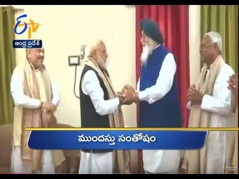 10 AM | Ghantaravam | News Headlines | 21st May 2019 | ETV Andhra Pradesh
