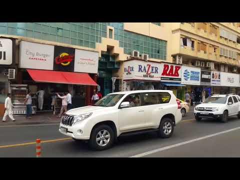 Dubai Deira Walking Street