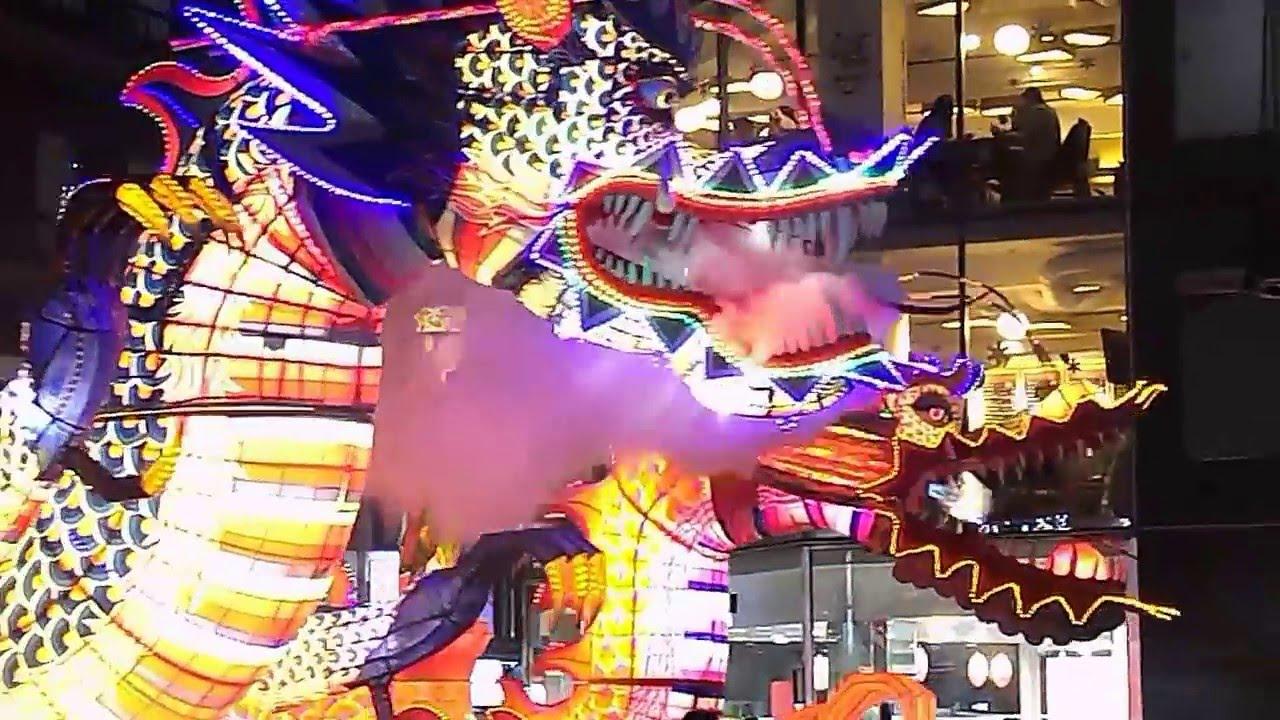 Seoul's Lotus Lantern Festival - May 7, 2016 - YouTube