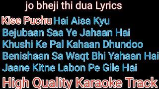 Credit by-karaoke owner gmail-karaokesong3@gmail.com jo bhi ji thi dua wo jake aasma karaoke with lyrics   ...
