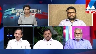 Who will expect peace in the society | Counter point | Manorama News