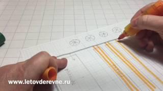 Урок 1 «Организация Капельного Полива» Схема Участка.