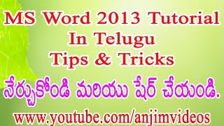 MS Word 2013 Tips and tricks In Telugu || Microsoft Office Word Tips and Tricks By Anjimvideos