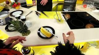 Гребешки с сальсой(Завтрак в постель с Ильей Лазерсоном. Рецепты на сайте http://tveda.ru/, 2013-01-13T07:03:33.000Z)