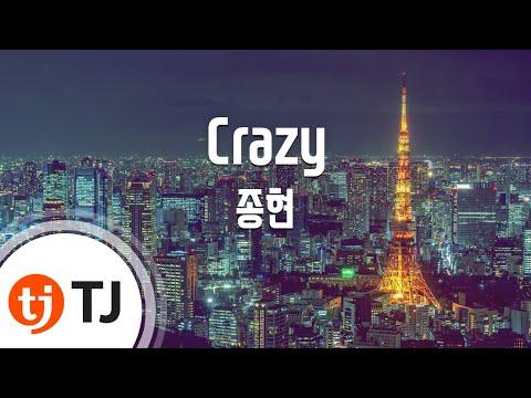 Crazy(Guilty Pleasure)_Jonghyun(SHINee) 종현(샤이니)(Feat.아이언)_TJ노래방 (Karaoke/lyrics/romanization/KOREAN)