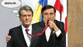 Саакашвили оправдал сожжение людей в Одессе 04 06 2015
