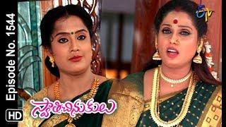 Swathi Chinukulu   14th August 2018   Full Episode No 1544   ETV Telugu