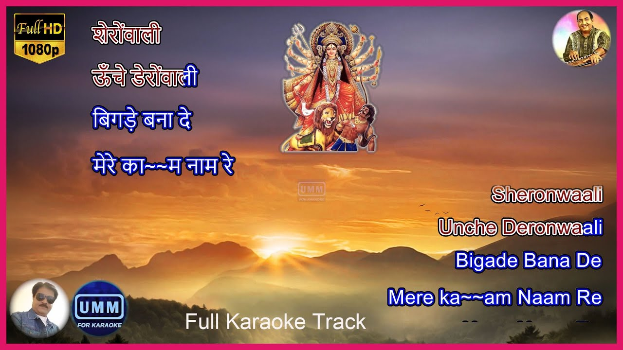 Download O Sheronwali Karaoke  Full with Lyrics   Rafi   Asha Bhosale  Amitabh Bachchan   Rekha  Suhaag(1979)