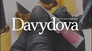Как легко сделать френч стык в стык гель-лаком. Урок от Натальи Давыдовой.