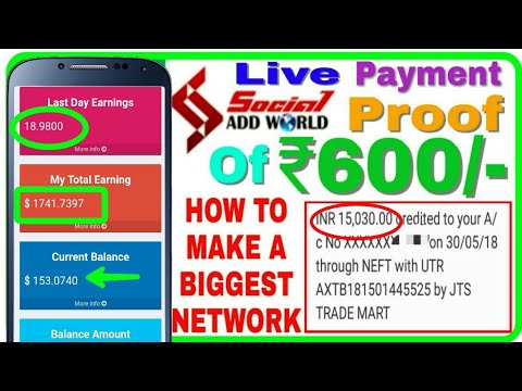 Social Add World Payment Proof Of RS-600# LIVE# HOW TO MAKE A BIG NETWORK ON SOCIAL ADD WORLD#