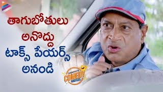 MS Narayana Hilarious Comedy Scene | Jabardasth Comedy Central | Sasirekha Parinayam | Tarun
