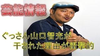 はじめまして!! 遅咲きのYoutubeデビューです。 趣味・ゲーム・ニュー...